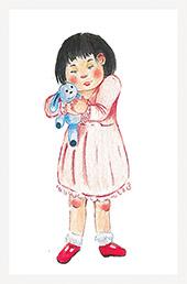 Website Asian Girl with Bunny